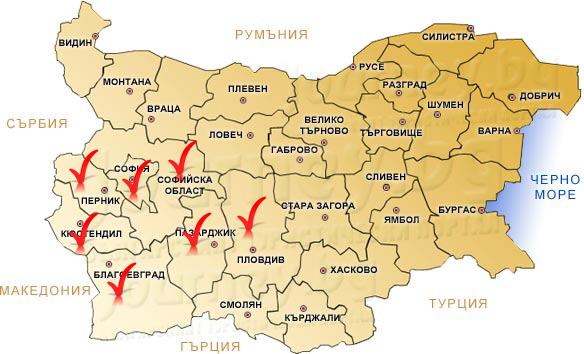 Денонощен автосервиз София , Пловдив, Пазарджик, Благоевград, Кюстендил, Перник