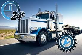 Ремонт на камиони. Денонощен сервиз за камиони.